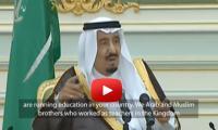 الملك يتحدث عن التعليم